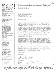 Al Tidom! (New York, New York) - Letter of Solicitation, 1979