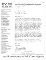 Al Tidom! (New York, New York) - Letter of Solicitation, 1979