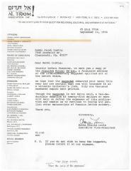Al Tidom! (New York, New York) - Letter of Solicitation, 1974