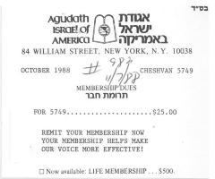 Agudath Israel of America (New York, New York) - Membership Dues Reminder, 1988