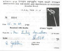 Association for the Blind (Jerusalem, Israel) - Contribution Receipt (no. 5514), 1989