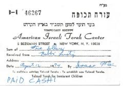 American Israeli Torah Center (New York, NY) - Contribution Receipt (no. 46267), 1974