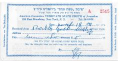 American Committee Yeshivath Sfath Emeth of Jerusalem (New York, NY) - Contribution Receipt (no. 2515), 1978