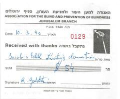 Association for the Blind (Jerusalem, Israel) - Contribution Receipt (no. 0129), 1990