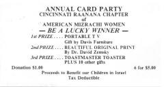 American Mizrachi Women (Cincinnati,OH) - Raffle Tickets