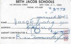 Beth Jacob and Hebrew Teachers College (New York, NY) - Contribution Receipt (no. 01885), 1991