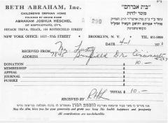 Beth Abraham, Inc. - Children's Orphan Home (Petach Tikva, Israel) - Contribution Receipt (no. 290), 1970