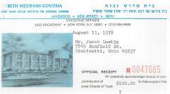 Beth Midrash Govoha (New York, NY) - Contribution Receipt (no. 0047665), 1978