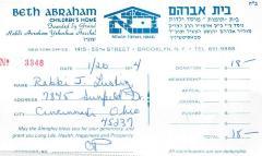 Beth Abraham, Inc. - Children's Orphan Home (Petach Tikva, Israel) - Contribution Receipt (no. 3348), 1974