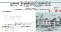 Beth Midrash Govoha (New York, NY) - Contribution Receipt (no. 84222), 1974