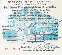 Beth Aaron V'Israel Institutions of Jerusalem (New York, NY) - Contribution Receipt (no. 2899), 1974