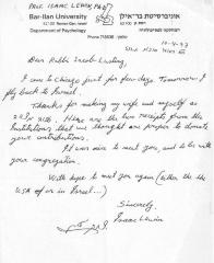 Bar-Ilan University (Ramat-Gan, Israel) - Paper note to Rabbi Lustig from Isaac Lewis, 1993