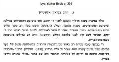 Biography of Rabbi Bezalel Epstein from the Ivye Yizkor book