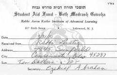 Beth Midrash Govoha (New York, NY) - Contribution Receipt, 1970