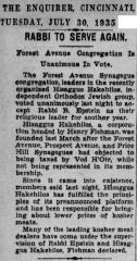 Article Regarding 1935 Re-Election of Rabbi Bezalel Epstein as Rabbi of Forest Avenue Synagogue (Cincinnati, Ohio)
