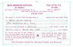 Beth Midrash Govoha (New York, NY) - Contribution Receipt, 1974