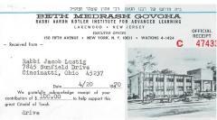 Beth Midrash Govoha (New York, NY) - Contribution Receipt (no. 47433), 1970