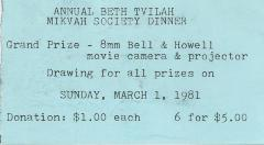Raffle Ticket for Annual Beth Tvilah Mikvah Society Dinner (Cincinnati, OH), 1981