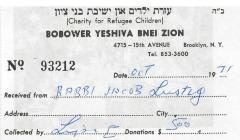Bobower Yeshiva Bnei Zion (Brooklyn, NY) - Contribution Receipt (no. 93212), 1971