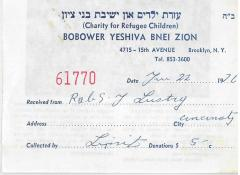 Bobower Yeshiva Bnei Zion (Brooklyn, NY) - Contribution Receipt (no. 61770), 1976