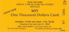 Camp Gan Israel (Oak Park, MI) - Raffle Tickets (no. 5204-6), 1990