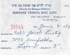 Bobower Yeshiva Bnei Zion (Brooklyn, NY) - Contribution Receipt (no. 39544), 1974