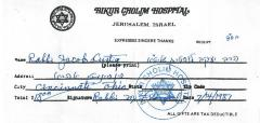 Bikur Cholim Hospital (Jerusalem, Israel) - Contribution Receipt, 1987
