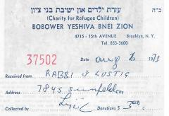 Bobower Yeshiva Bnei Zion (Brooklyn, NY) - Contribution Receipt (no. 37502), 1973
