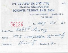 Bobower Yeshiva Bnei Zion (Brooklyn, NY) - Contribution Receipt (no. 56126), 1975