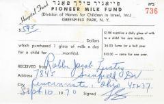 Children's Day Nurseries in Israel (Jerusalem, Israel) - Contribution Receipt (no. 736), 1970