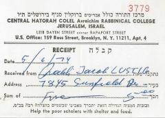 Central Hatorah Colel Acreichim Rabbinical College (Brooklyn, NY) - Contribution Receipt (no. 3779), 1974