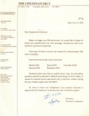 The Cincinnati Eruv (Cincinnati, OH) - Letter of Solicitation, 1993