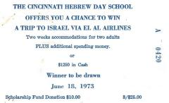 Cincinnati Hebrew Day School (Cincinnati, OH) - Raffle Tickets (nos. 0420-0425;0178-0183), 1973