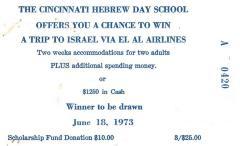 Cincinnati Hebrew Day School (Cincinnati, OH) - Raffle Tickets (nos. 0420-0425;0178-0183), 1973