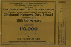Cincinnati Hebrew Day School (Cincinnati, OH) - Raffle Tickets (no. 338-40) for 31st Anniversary Drawing, 1981