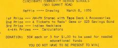 Cincinnati Hebrew Day Schools (Cincinnati, OH) - Raffle Ticket, 1976