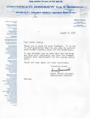 Letter re: Contribution made to the Cincinnati Hebrew Day School (Cincinnati, OH), 1979