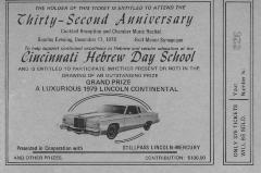 Cincinnati Hebrew Day School (Cincinnati, OH) - Raffle/Admit One Tickets for the Thirty-Second Annual Cocktail and Chamber Music Recital, 1978