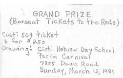 Raffle ticket for the Cincinnati Hebrew School (Cincinnati, OH) Purim Carnival Drawing, 1981