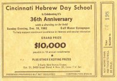 Cincinnati Hebrew Day School (Cincinnati, OH) - Raffle Tickets (no. 198-210) for 36th Anniversary Drawing, 1982