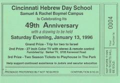 Cincinnati Hebrew Day School (Cincinnati, OH) - Raffle Tickets for 49th Anniversary Drawing, 1996