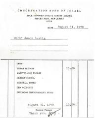 Congregation Sons of Israel (Asbury Park, NJ) - Contribution Receipt, 1970