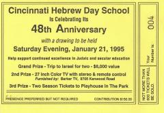 Cincinnati Hebrew Day School (Cincinnati, OH) - Raffle Tickets for 48th Anniversary Drawing, 1995