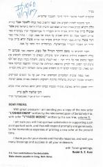 Congregation Beth Osher (Brooklyn, NY) - Letter of Solicitation, 1989