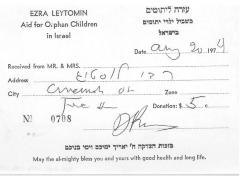 Ezra Leytomin (Israel) - Contribution Receipt (no. 0708), 1974