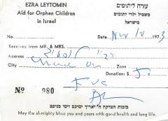 Ezra Leytomin (Israel) - Contribution Receipt (no. 980), 1973