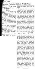 Letter regarding 1934 Kosher Pricing & Regulation by Rabbi Eliezer Silver and the Vaad Hoier of Cincinnati, Ohio
