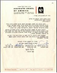 Letter from the Heads of Agudath Yisrael in America, in Preparation for the 1957 National Conference