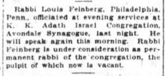 Articles Regarding Hiring of Rabbi Louis Feinberg by Adath Israel Congregation (Cincinnati, Ohio)