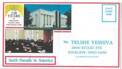 Telshe Yeshiva (Ohio) Hanukkah Candles Fundraising Campaign Documents